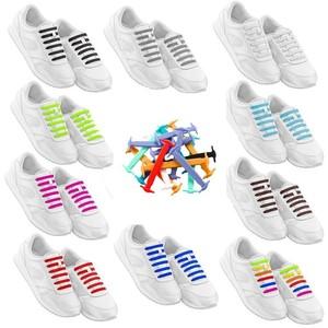 创意新潮百搭懒人弹力松紧快速鞋带儿童鞋带成人鞋带(买2送1