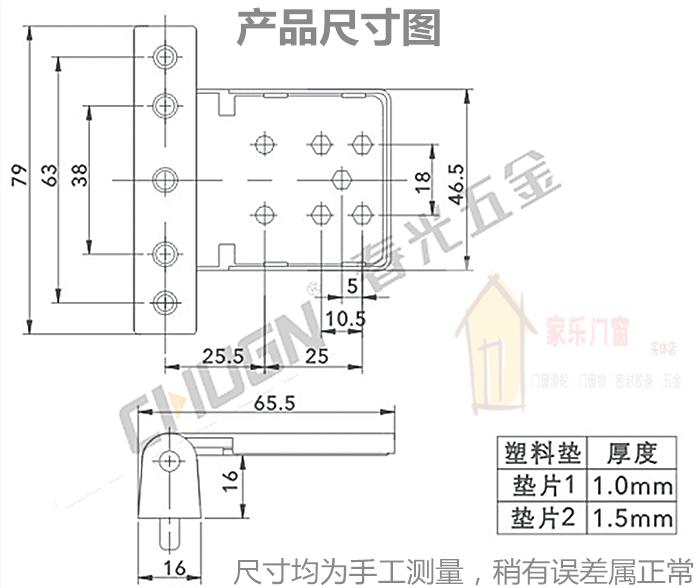 CHUGN/ chunguang kunststoff - Fenster scharnier scharnier für Fenster und türen mehrzweck - lose - Blatt - flache Fenster Fenster Teile.