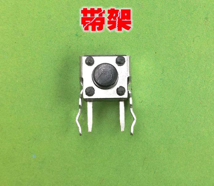 bật công tắc điện từ bảng điều khiển vi động lò vi sóng TV nhỏ 6X6X5 nút bấm phím