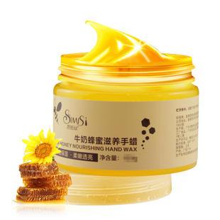 【思密丝】牛奶蜂蜜手蜡膜150g