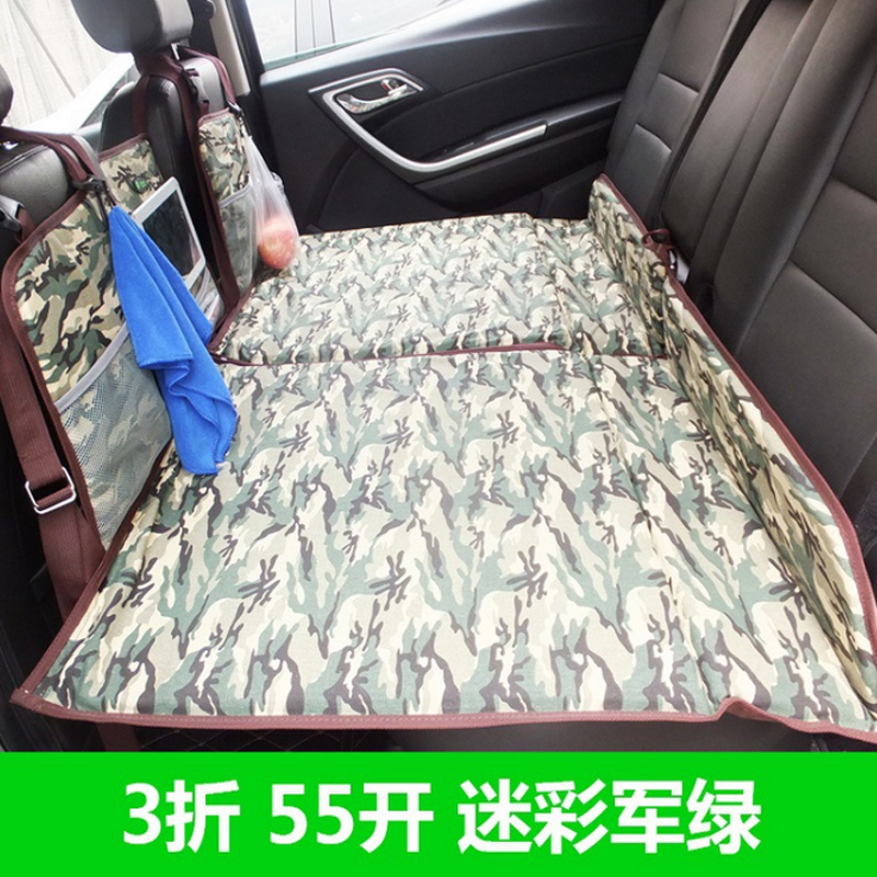 Mattress back row, car inflatable bed, adult folding children's products, creative cars, general vehicle driving, self driving travel