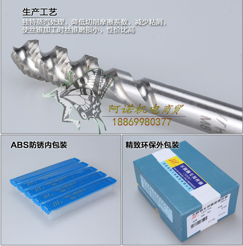Wire tapping cone 7/16-14-201/2-13-209/16-12-18 with Sichuan brand made screw machine production