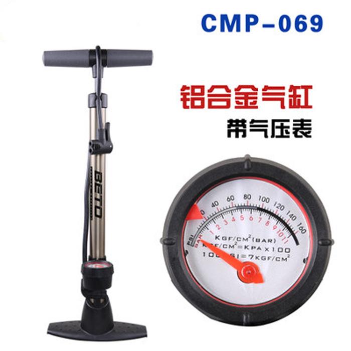 BETO จักรยานลงจอดแบบแนวตั้งปั๊มแรงดันสูงปั๊มมาตรวัดความดันที่ใช้ในครัวเรือน CMP-069
