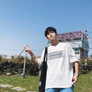 實拍3656#2018夏季新款韓版港仔男裝寬松純棉T恤短五分袖t恤控45