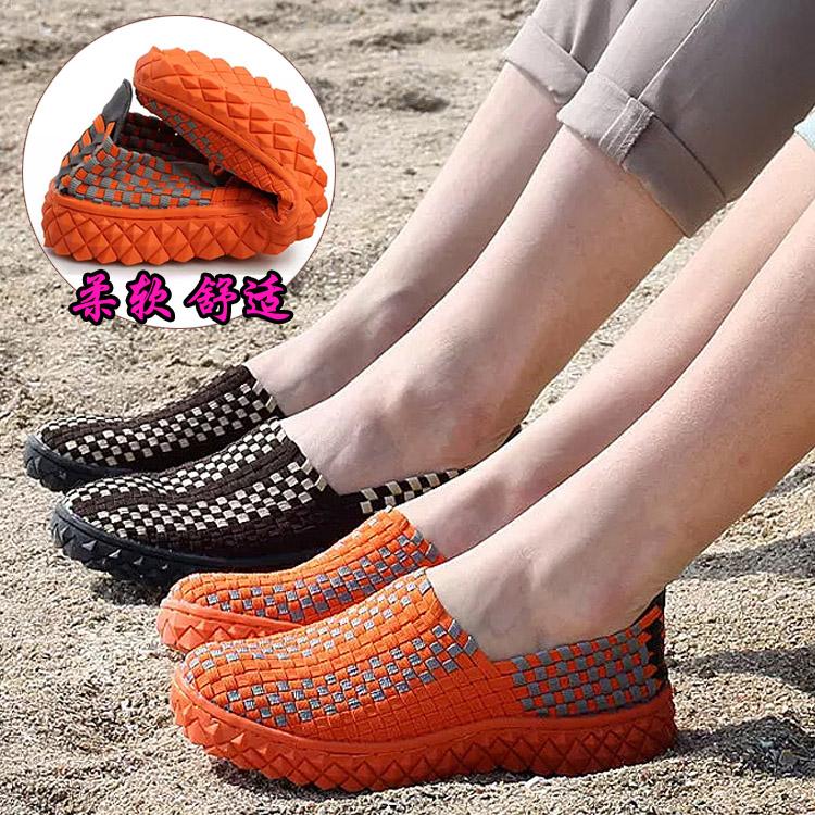 夏季透气编织鞋女情侣鞋 懒人鞋男 松紧带休闲鞋软底套脚网面单鞋