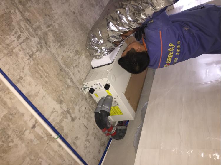 Die griechische Küche, klimaanlage - Maschine installiert