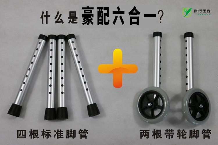 äldre äldre walker walker - raketerna går med hjälp av kryckor gåstol på alla fyra hjul walker