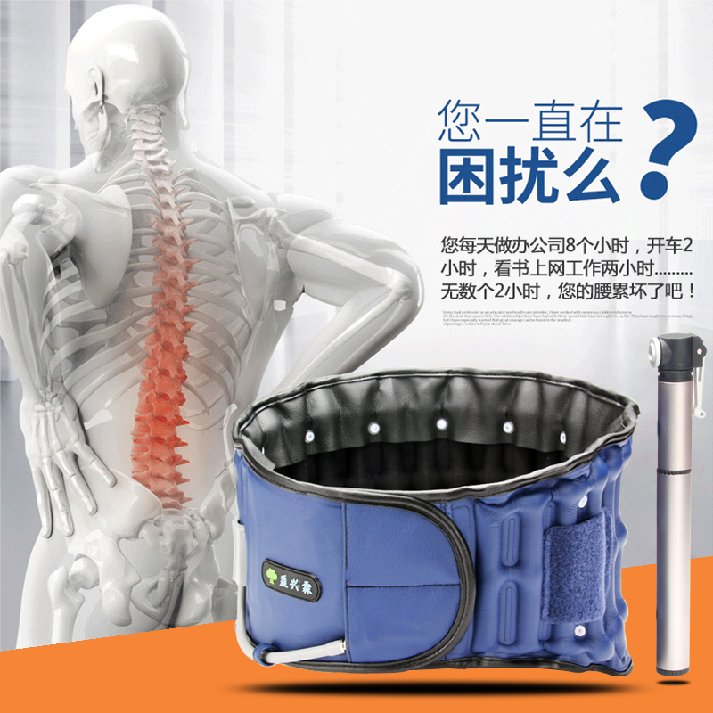 Men and women pressure tensile lumbar disc waist muscle strain prominent traction massage waist waist backache
