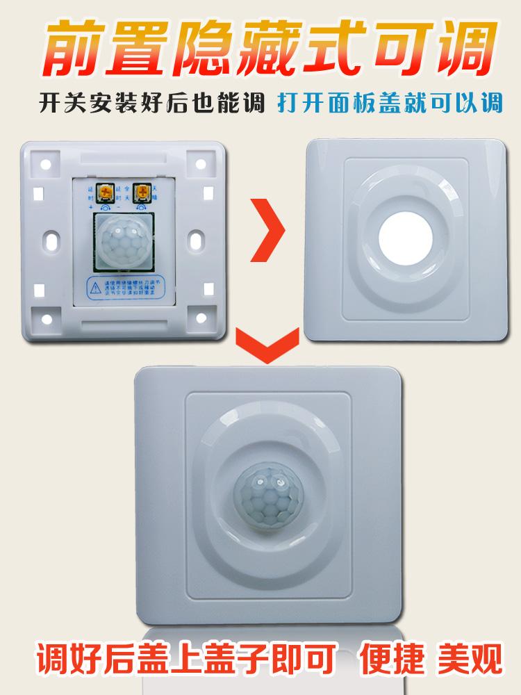 مفاتيح الصوت الخامس روح عالية الأشعة تحت الحمراء التبديل تغيير 8022 المخبر نوعية الجسم حساسية 6 التعريفي 10 سنوات المنتج قابل للتعديل