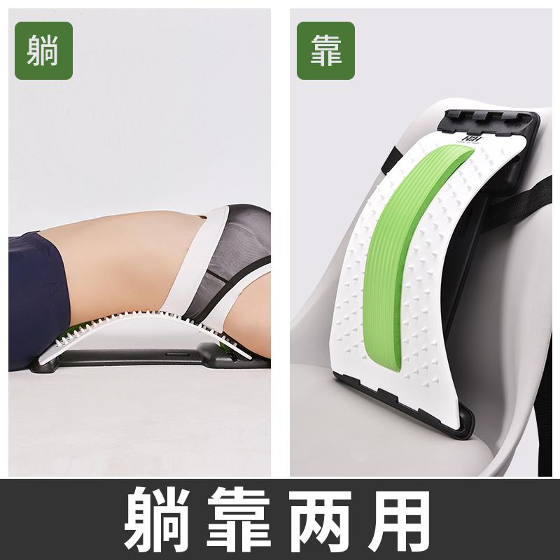 The waist intervertebral disc, lumbar spine massage cervical neck massage cushion is stretch stretch the back pillow