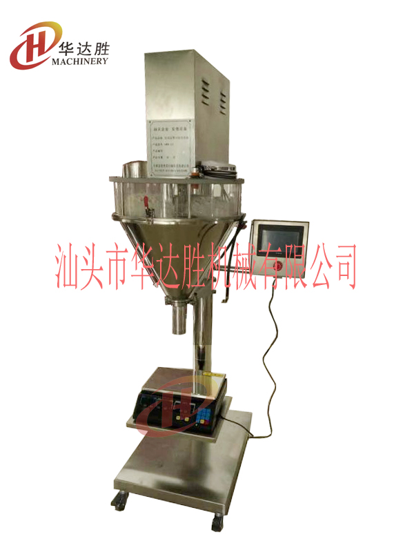 Manufacturers selling pepper powder packaging machine, baking soda powder of corn starch powder automatic packaging machine
