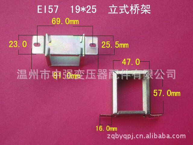 Frame low frequency EI5719*25 drawer type environmental protection transformer rubber core coil skeleton low price