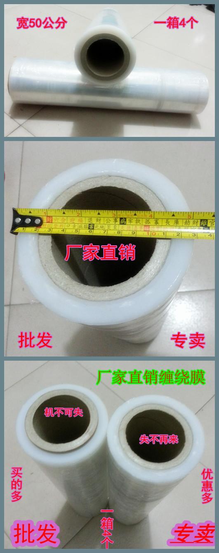 Embalagem SACO transparente com post novo com material de embalagem máquina de embalagem automática de embalagem SACO com Pequim.