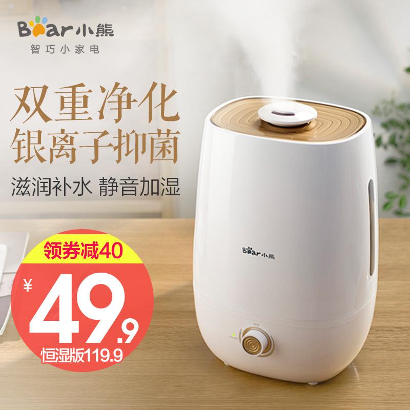 Ароматерапия кубок увлажнитель воздуха бытовых спальня немой очиститель офис бортовой увлажняющий спрей