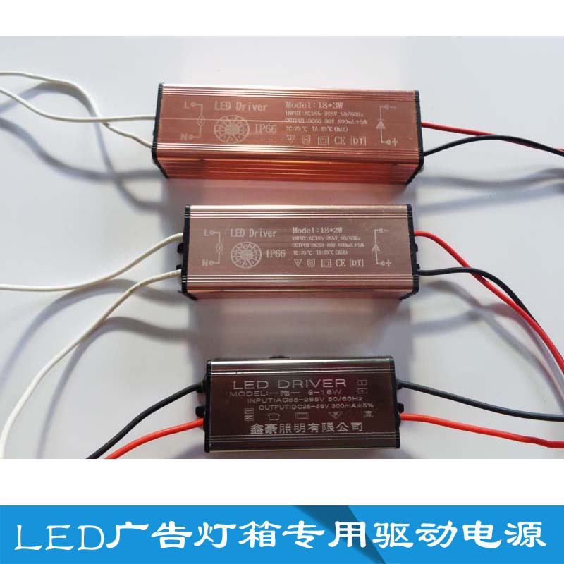 LED advertising lamp box special driving power supply, 8-18W transformer, DRIVER rectifier, led ballast 12V
