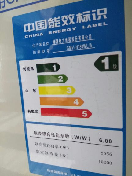 GREE central air conditioner GM V -H180WL/A smartphone control fifth generation one six GM V Star