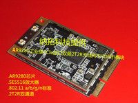 AR9280 industrial grade PCIe interface dual frequency 2T2R wireless network card type WiFi module