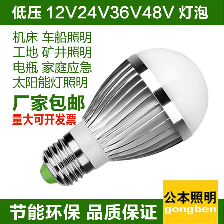 ниско напрежение 24v цокъл e27 винт работна лампа ac 36v машини индустриална склада лампа 12V48V батерия led крушки.