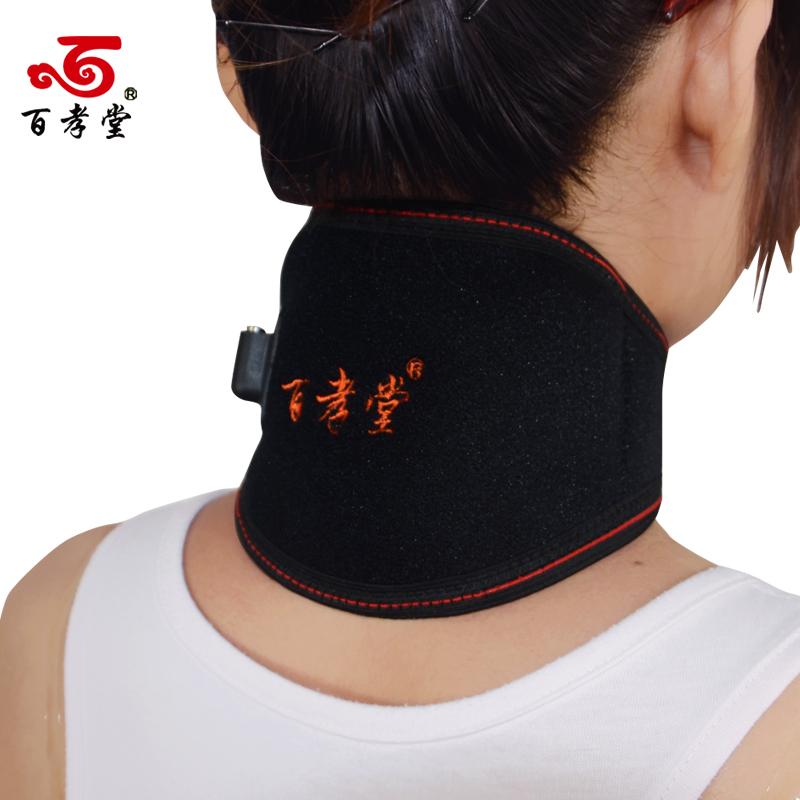 Elektrische heizung, elektrische heizung Reihe wirbel Bao fieber Hals Warm schüren männliche Damen Hals