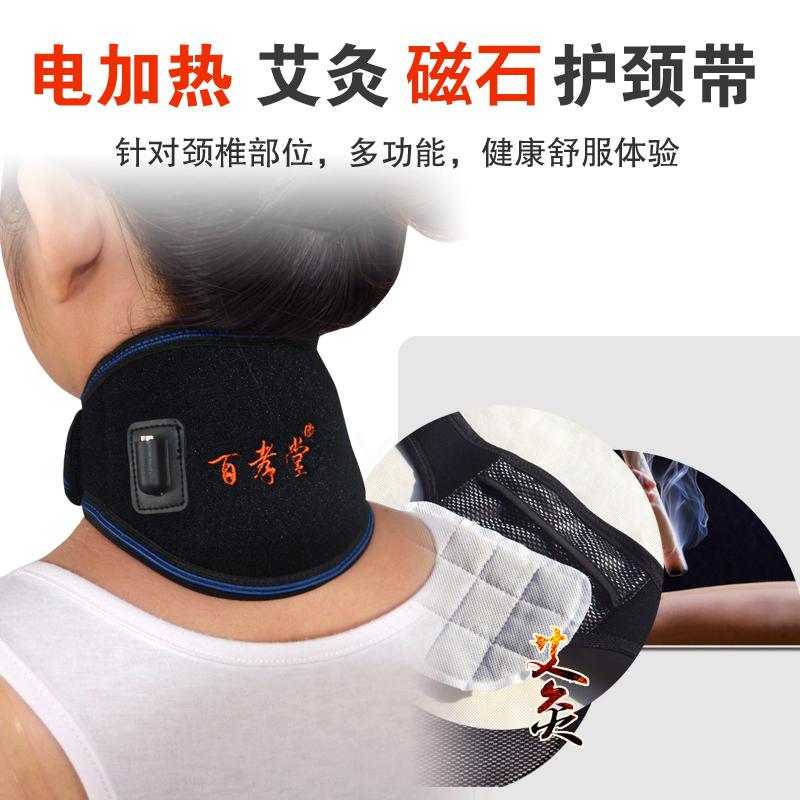 elektromos töltésű fűtőköpeny nyakmerevítő melegítőket csigolya po láz, amit a hölgy a nyaki
