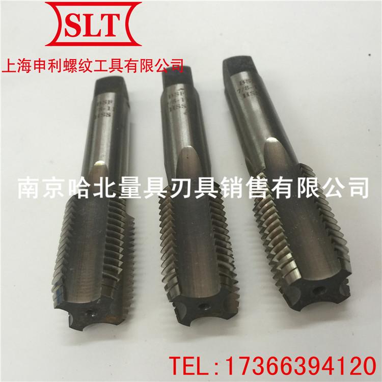 Shanghai Shenli British machine taps 7/8-9BSW7/8-11BSF1-8BSW1-10BSF