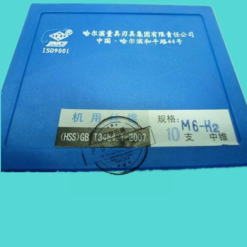 Wire tapping cone M39M40M42M45M48M50*1*1.25*2*1.75 thickness of dental Harbin haliang machine