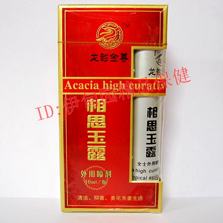 Yunjin Dragon Statue jade lady card Acacia external spray female god oil to improve the sex of adult products