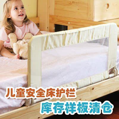 床护栏宝宝床围栏婴儿童床边栏阻挡90~150cm长平板床适用库存清仓