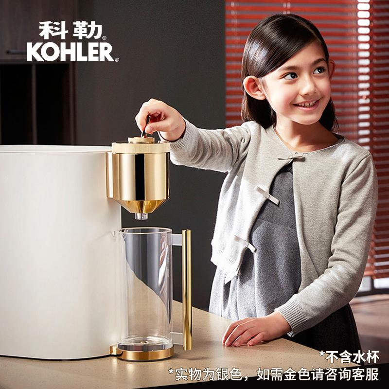 Колер бытовой чистая нагрева воды машина K-78433T обратного осмоса что тепловой чистой воды интеллектуальный электрический чайник