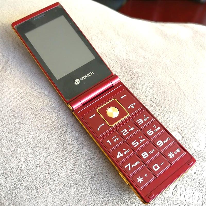 K-Touch / 天 语 T5 preklopnik star človek telefon rokopis starega telefona velik zaslon beseda star človek mobilna preklopna
