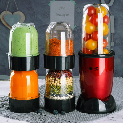 Baby Food Grinder supplement baby multi-function mini cooking small tool to play fruit pure automatic grinder