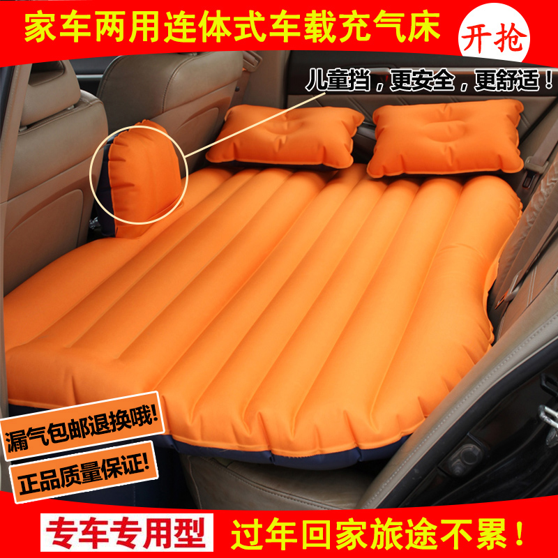 TOYOTA corolla corolla Lei Yi Zhi Ling Hyun Camry RAV4 travel car rear air bed Che Zhenchuang
