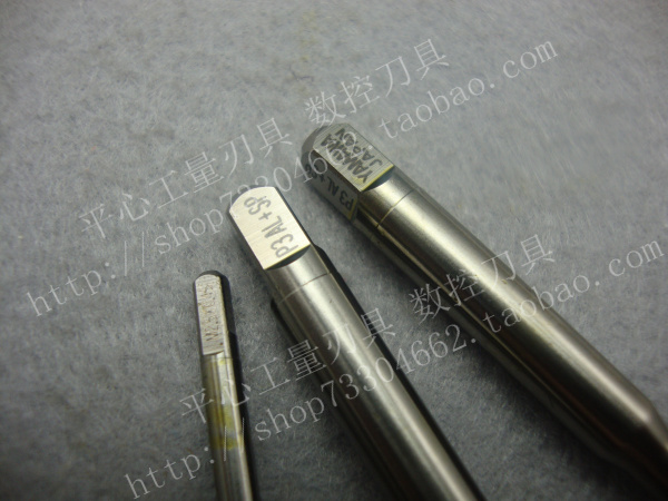 Special YAMAWA Screw Cone / aluminum special blind hole special chip spiral thread tapping AL+SPM4*0.7P3