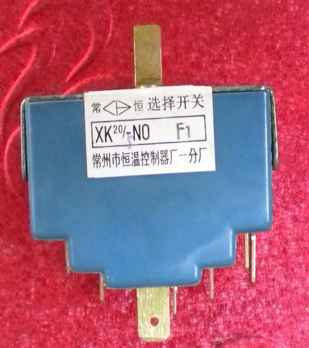 Fenster, klimaanlage kalt - und umwandlung der klimaanlage - Entwicklung - Leiter (XK20/5NO - 7