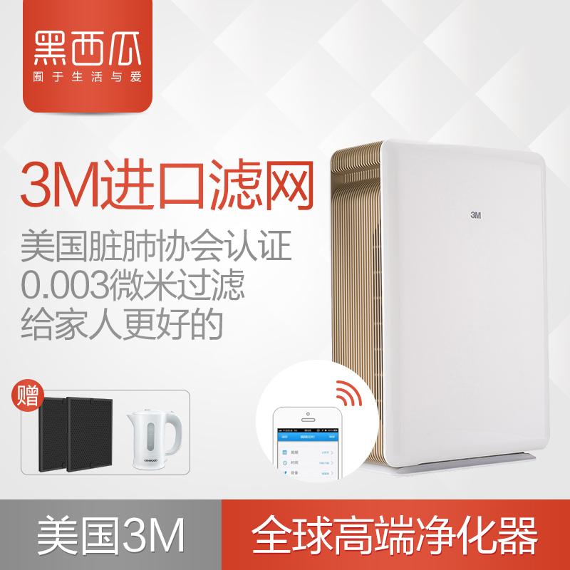 3m háztartási hálószoba légtisztító az KJEA41864187 haze - formaldehid pm2,5 korom kivételével