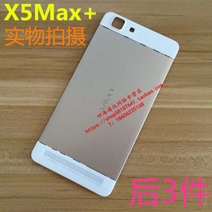 جديد X5Max + في الغلاف الأمامي الإطار الإطار X5MaxV الغطاء الخلفي على غطاء البطارية تحت غطاء X5Max شظايا