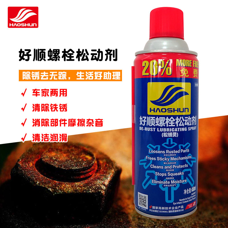 De acuerdo con el agente de lubricantes para automóviles de herrumbre y universal de herrumbre rueda de limpieza de agua
