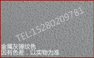 Bolsa de correo especial de hierro del Gabinete archivador partes de Gabinete archivador de Finanzas del cajón de una caja de vidrio grueso 08 6