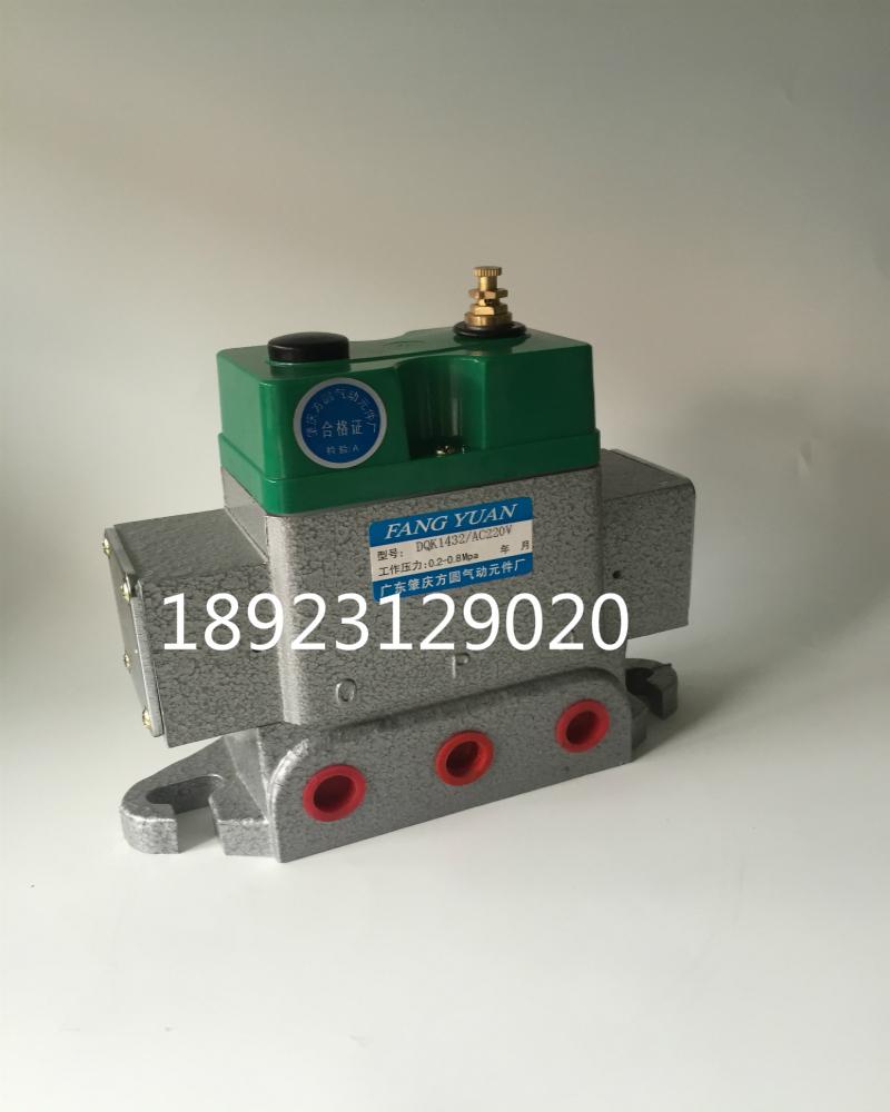 Чжаоцин типа спотовых двух пять через одного электронного контроля клапанов (3 очка DQK1432/AC220V нить)