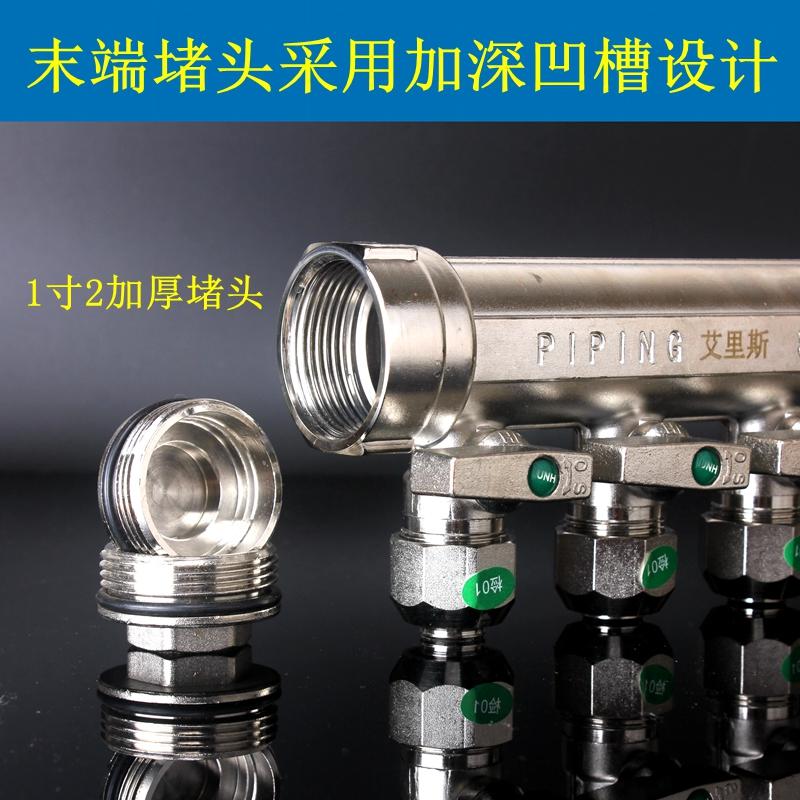 1 cm 2 vigtigste løftestang 4 geotermisk rør i vandudskilleren 1.2, varmt vand - separator af kobber dobbelt ventil integreret fortykket prøvedeler