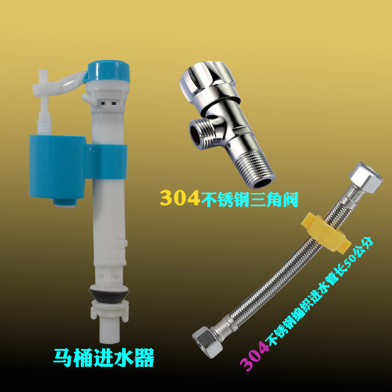 Water closet telescopic water inlet valve, toilet bowl, water fittings, old general water injector fittings