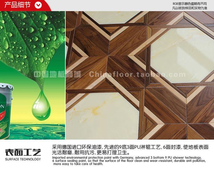 Plancher composite en bois avec de grands fabricants de parquet en bois multicouche de manière directe par la paroi de fond de la protection de l'environnement naturel européen