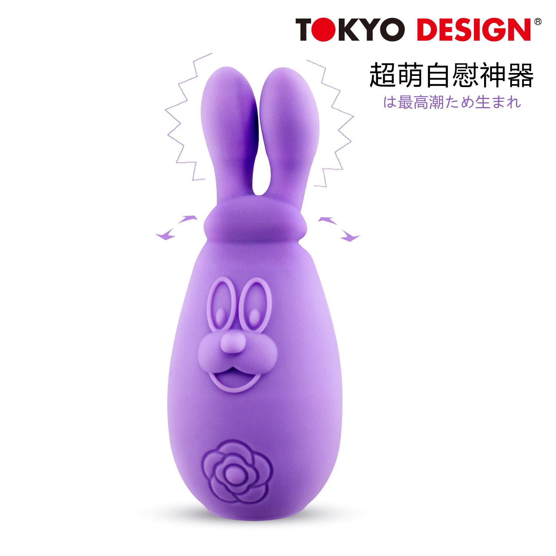japán MAROkawaii 女用 masszázs rezgés király képzelt nyúl felső maszturbáló felnőtt szexuális eszköz típusú vibráló tojás.