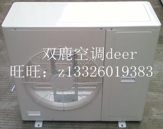 - peura ilmastointi kotelo, 1p1.5P2p3p5p yleinen metallilevystä ilman ilmastointi