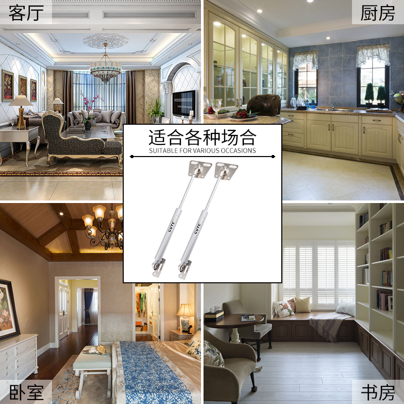 Hydraulic rod support rod, air support bed, cabinet door, pneumatic rod, pneumatic spring, telescopic rod 100N
