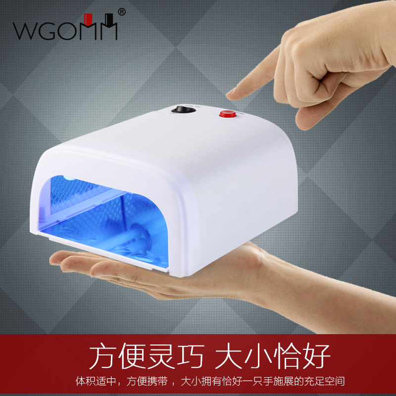Manicure tool, 36W nail therapy machine, mailing nail lamp, phototherapy lamp, nail machine, baking Nail Dryer set