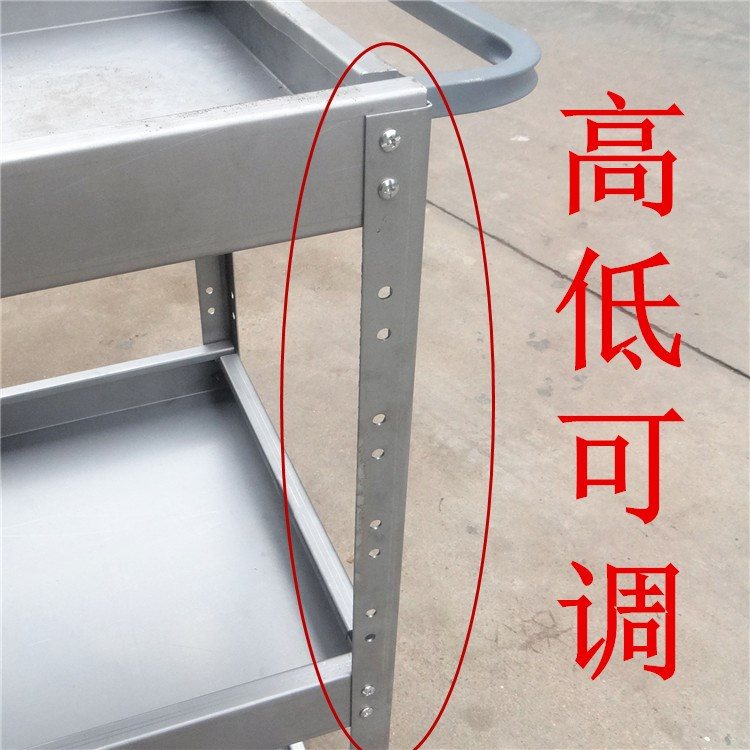 Three layer workshop tool car hardware parts aftermarket maintenance cabinet shelf thickened hand push type multifunctional special distribution
