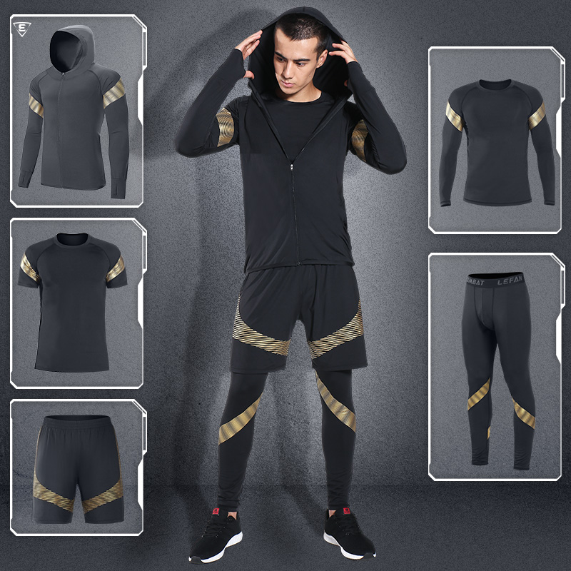Fitness suits, men's suits, tight ventilation, basketball training, gym, running clothes, 3 sets of four or five speed dry