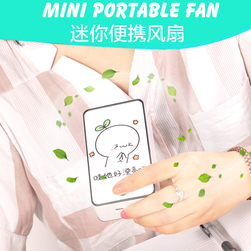Limited time special mini air conditioner, hand held fan, student rechargeable dormitory, portable USB refrigeration small