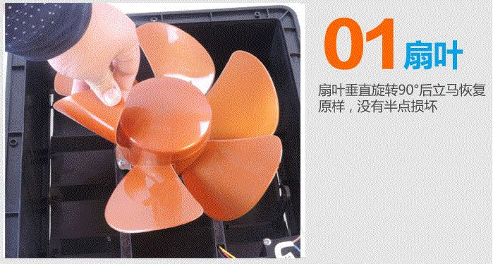One type of negative pressure room exhaust fan exhaust fan fan outlet and ordinary bathroom dormitory bathroom